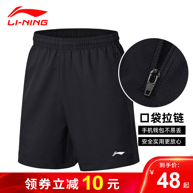 Li Ning Sports Shorts men's quarter pants summer quick drying woven large zip casual beach pants running fitness