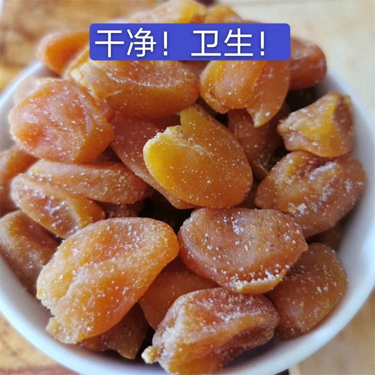 竹蜂盐干广东特产鸡心无核咸味黄皮
