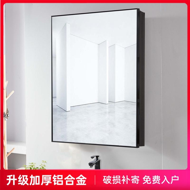 Шкафы с зеркалом в ванную комнату Артикул 616594410246