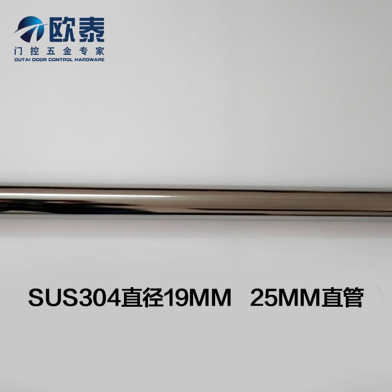 SUS 304 нержавеющая сталь трубчатый стержень фиксированный стержень для душа