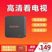 创维蜜蜂盒子网络机顶盒电视盒子网络播放器