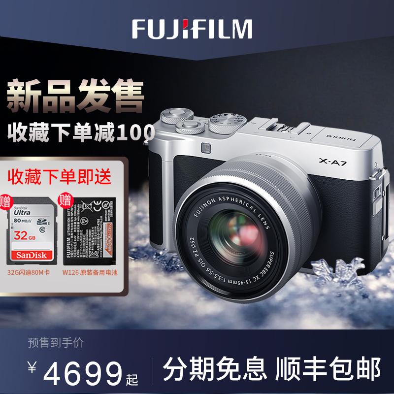 富士XA7 4K微单镜头套机Vlog自拍美颜数码相机 XA7  高清旅游相机