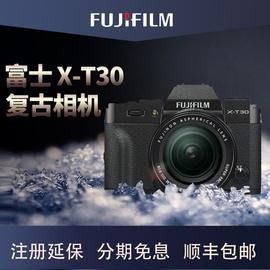 包邮fujifilm/富士X-T30 18-55套机 XT30无反单电微单相机 xt30套图片