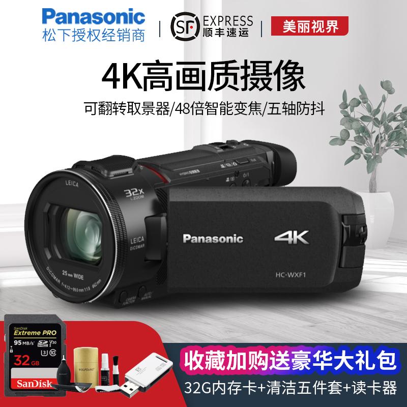 包邮Panasonic/松下 HC-WXF1GKK 4K高画质便携式摄像机 五轴防抖