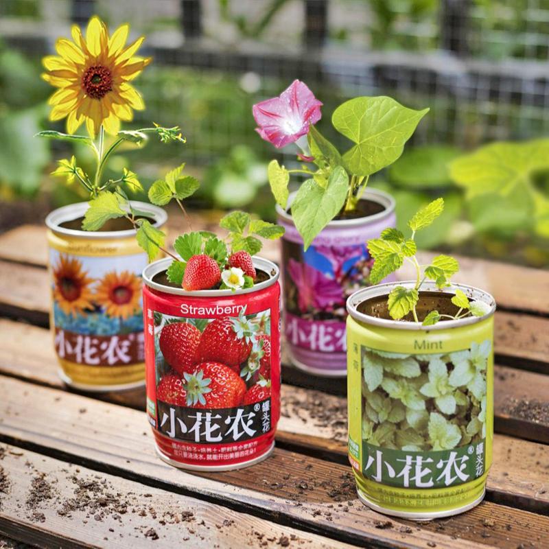 Горшки с растениями Артикул 43743142515