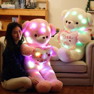布娃娃毛絨玩具小熊貓公仔可愛女孩公主女生生日禮物大狗熊抱抱熊