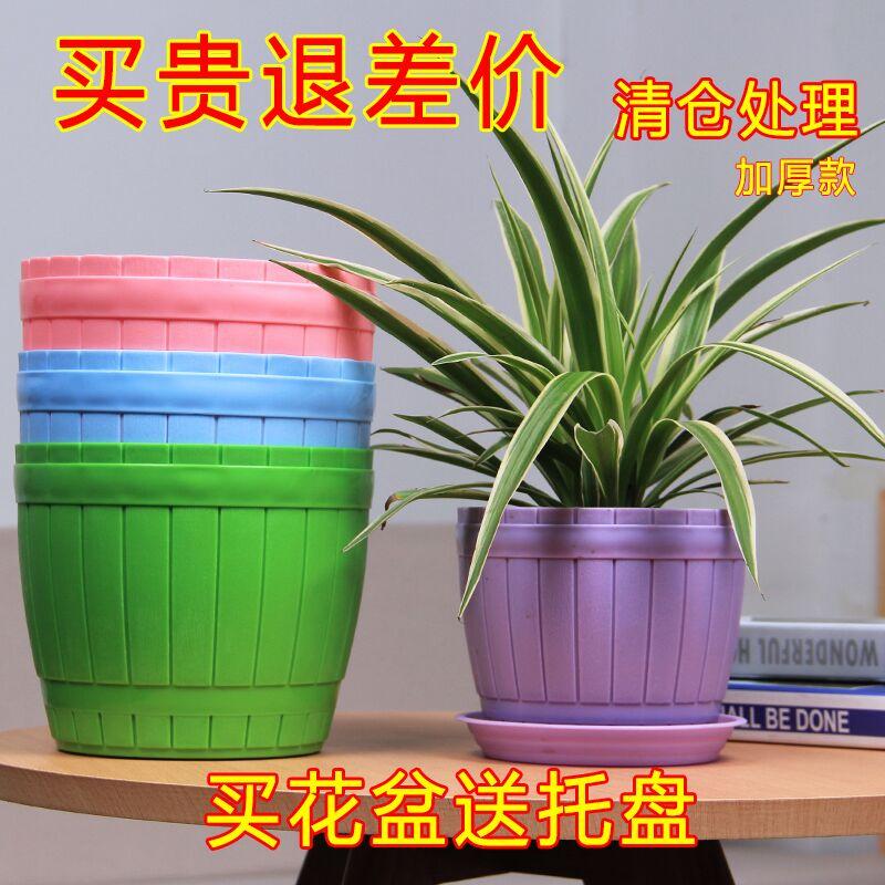 Уплотнённый новинка бочки пластик больше мясо цветочный горшок копия керамика смола балкон цветы бассейн комнатные круглый cциндапсус золотистый цветочный горшок