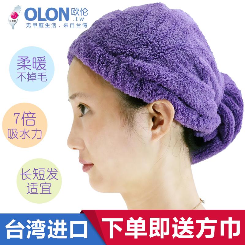 台湾超强吸水干发帽速干女浴巾浴帽套装包头巾厚干发毛巾帽不掉毛