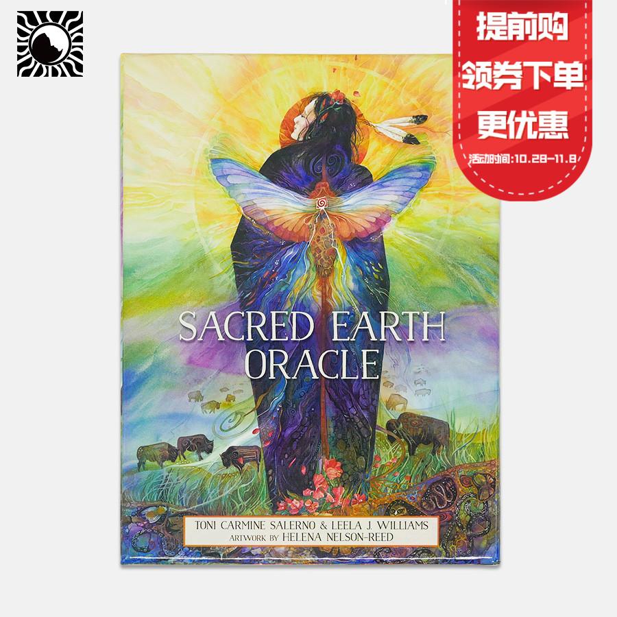 现货进口正版原装非塔罗 Sacred Earth Oracle 神圣地球神谕卡