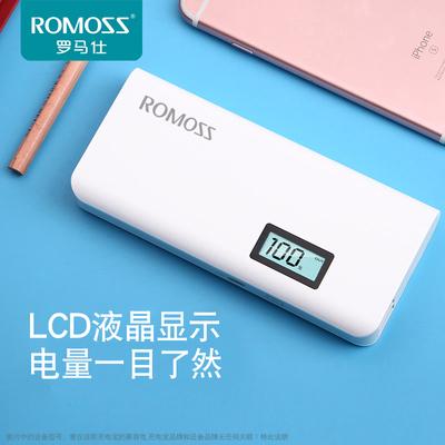 罗马仕sense4P充电宝双USB带LED液晶屏手机通用移动电源10400毫安