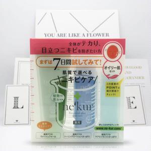 日本 nekur祛痘7日套装 洗面奶水乳男女学生控油去痘淡化痘印