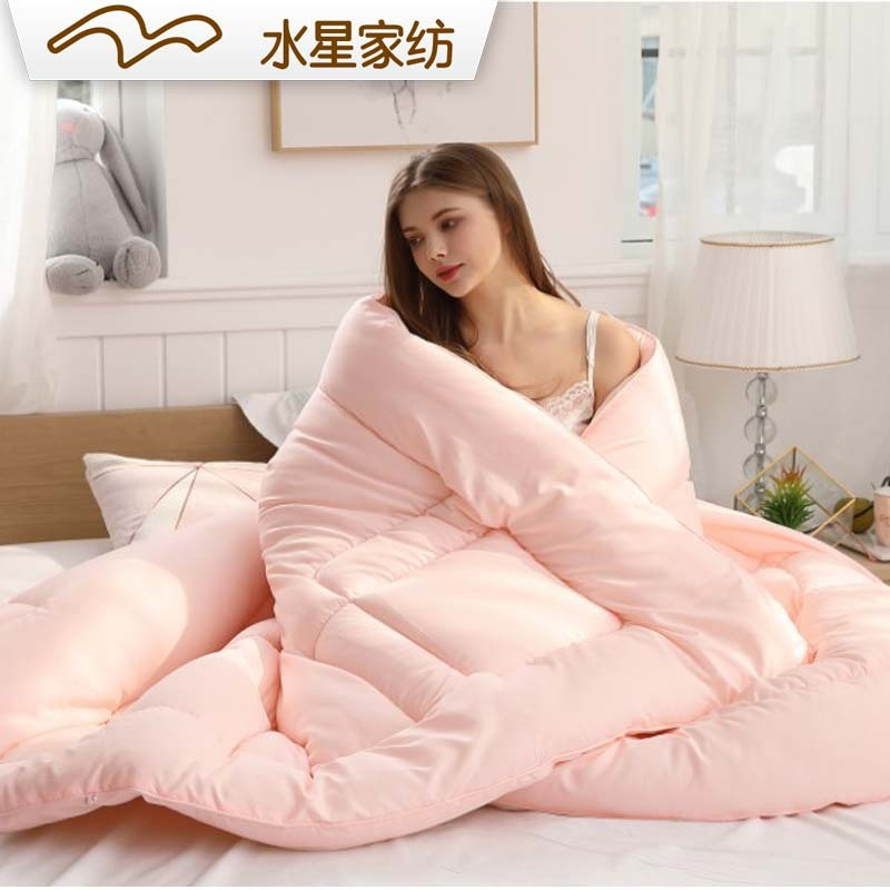Mercury home textile quilt winter quilt core seven hole single double bed thickened cotton quilt spring and autumn quilt summer thin quilt air conditioner quilt