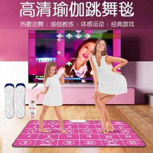 小霸王雙人跳舞毯體感遊戲機無線跑步家用電視高清運動瑜伽跳舞毯