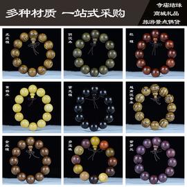 小叶紫檀佛珠手串多种原木手链木质文玩饰品红木念珠手持厂家直销
