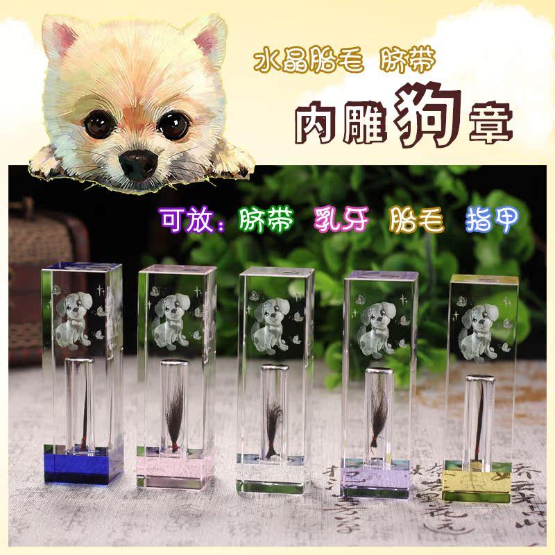 Пушком глава пупок группа глава нижняя кристалл курица собака год DIY резьба ручной работы зодиак печать ребенок годовщина товаров