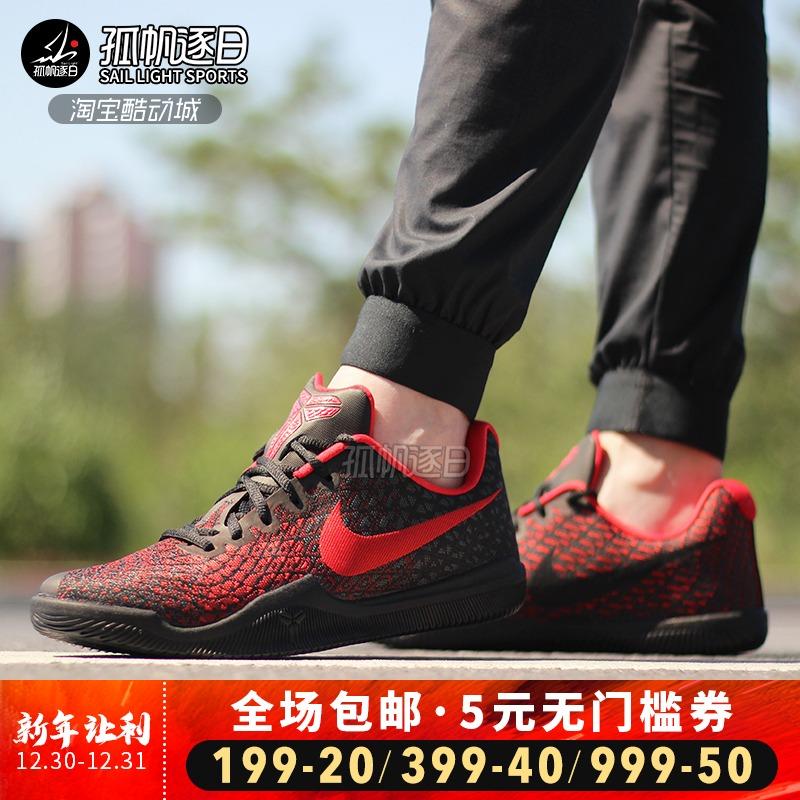 耐克Nike MAMBA科比KOBE曼巴精神3T男子实战篮球鞋 884445 908974