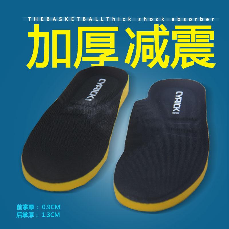 Стельки для комфорта обуви Артикул 564692410847