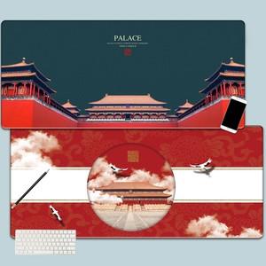 中国风超大号故宫风古风中式古典文化复古办公桌垫笔记本垫鼠标垫