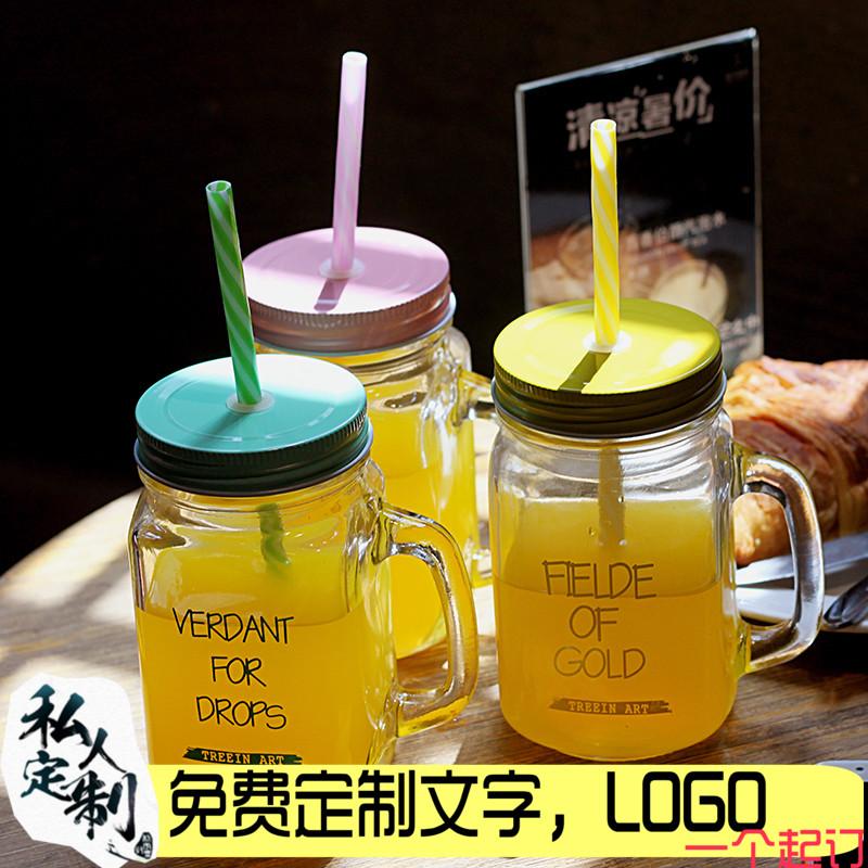 公鸡杯带盖简约彩色吸管梅森个性果汁饮料奶茶店玻璃杯450ML包邮