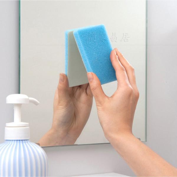 日本进口含研磨剂海绵擦 陶瓷面盆镜子马桶 顽固污渍清洁海绵刷