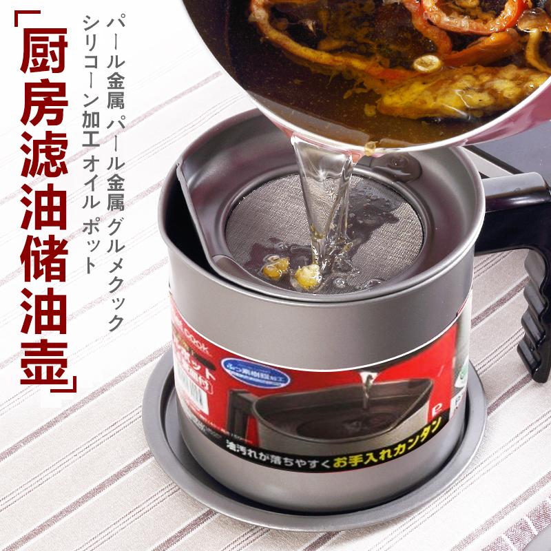 热销21件正品保证日本Pearl Life珍珠生活大号1.1升防漏食用油壶 沥油滤油储油罐