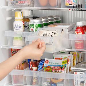 领1元券购买日本进口冰箱厨房水果蔬菜收纳盒