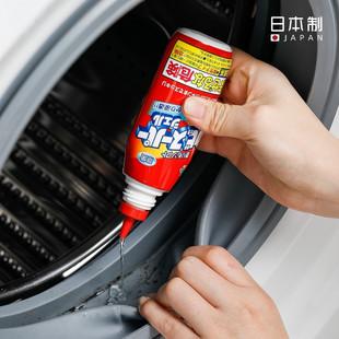 日本进口除霉啫喱马桶缝瓷砖缝霉斑清洁剂除菌抑菌墙面窗户缝防霉