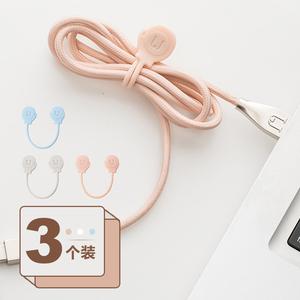 佐敦朱迪数据线磁吸理线器手机耳机固线理线夹桌面束线绑带封口夹