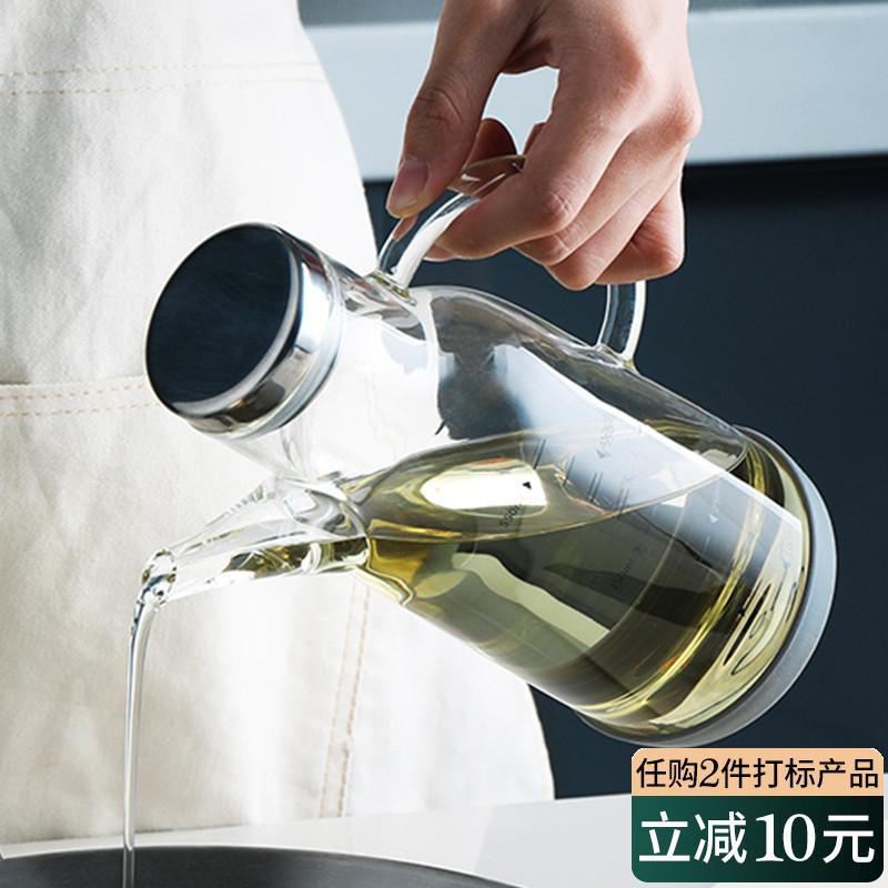 11月07日最新优惠高硼硅玻璃油壶家用酱油瓶醋壶调料瓶防漏油罐厨房大号调味罐油瓶