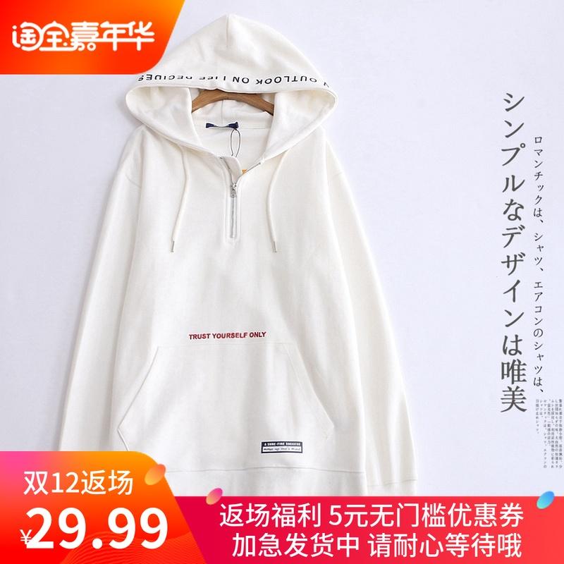 精品J26南窗口女士卫衣 秋季女装韩版休闲字母连帽中长款长袖外套