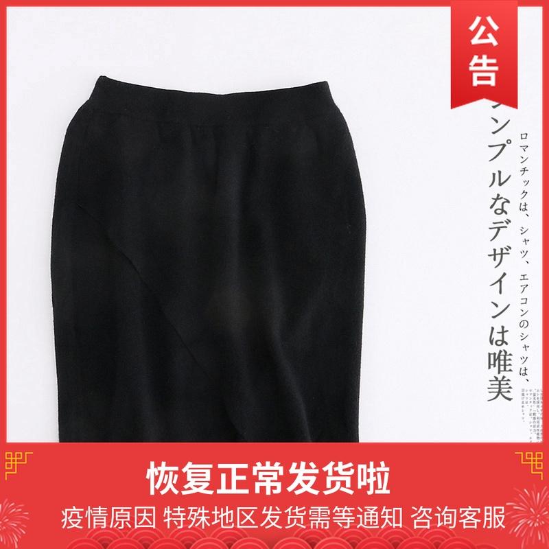 B41 女士半身裙 冬款纯色松紧腰文艺百搭包臀裙毛线裙针织裙短裙