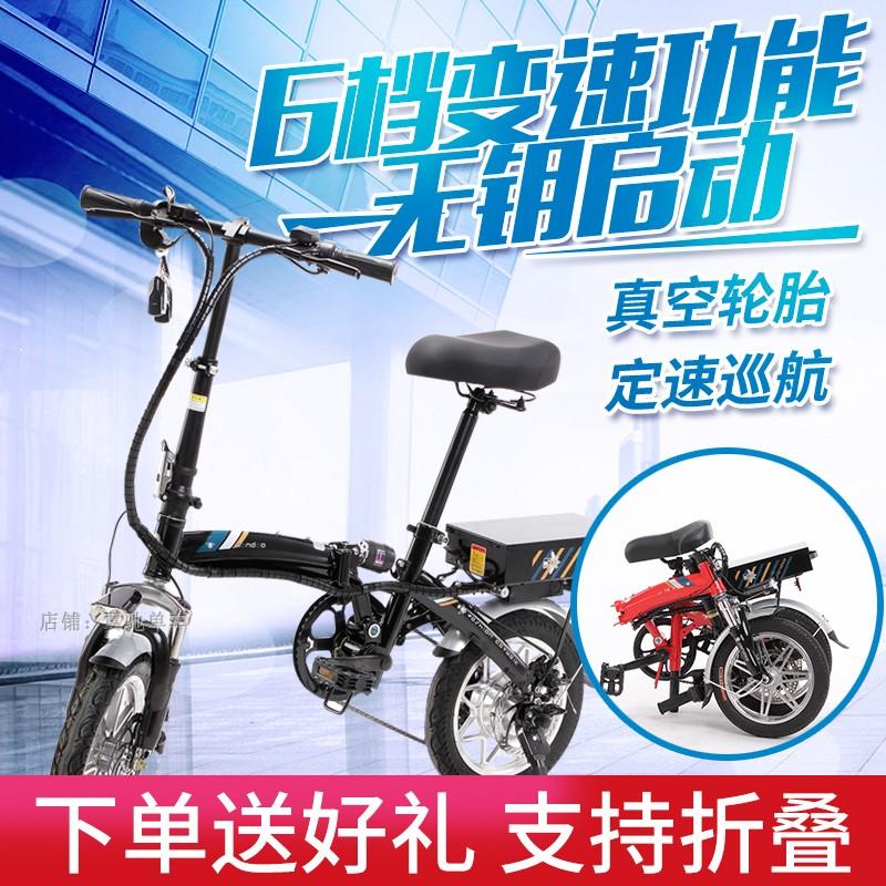14寸变速折叠电动自行车轻便携助力小型代步男女代驾专用锂电电瓶