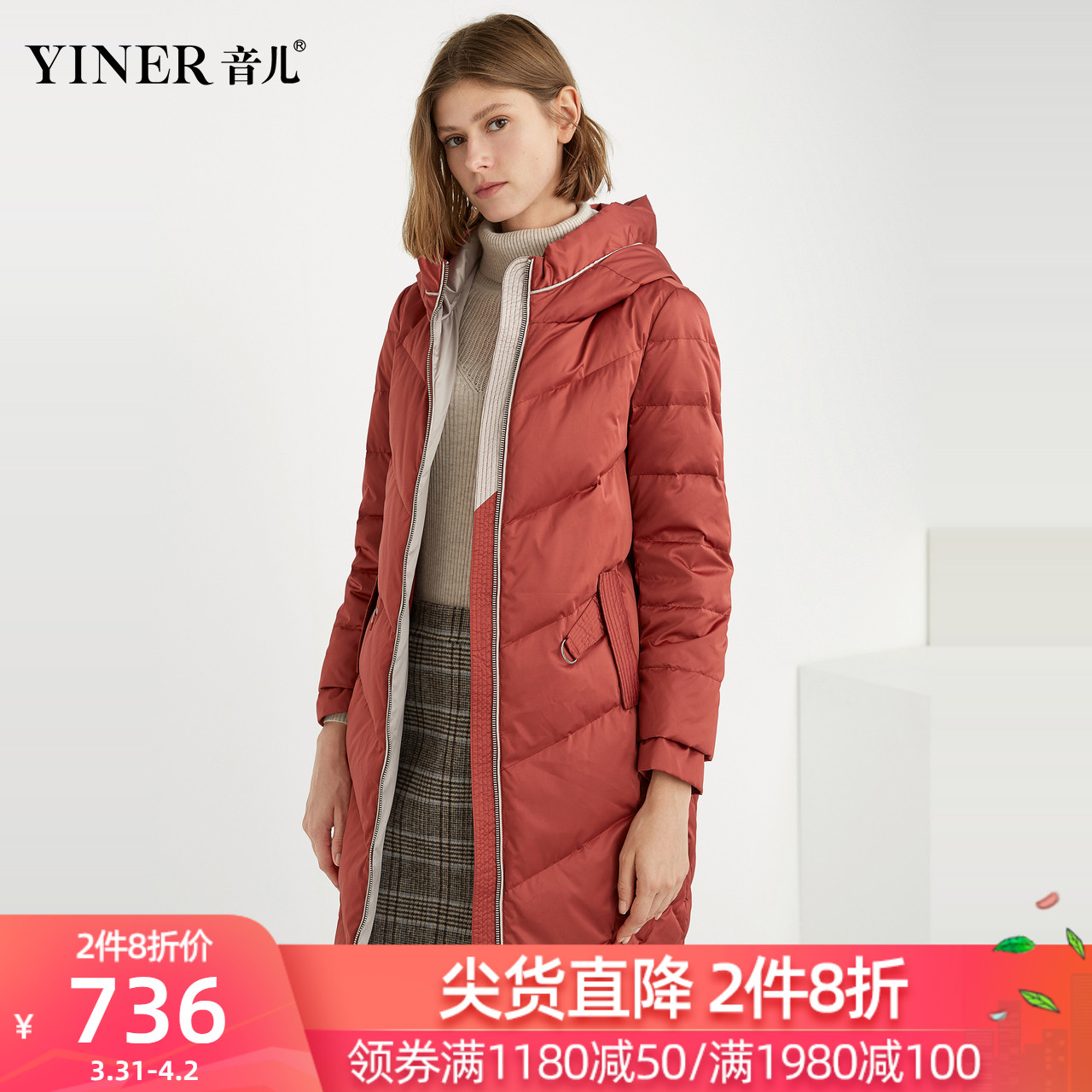 Yiner women's voice 2019 winter new solid color medium long high neck hooded thickened down jacket