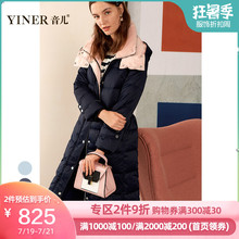 YINER Yiner Winter 2018 New Removable Hat-tie, Long Neckle and Thickened Down Dress Female