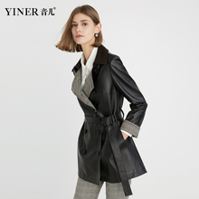 Some Pre-sale Sound and Daughter's Clothes Autumn 2019 New Chequered Cuff Mid-long Double-breasted Leather Jacket