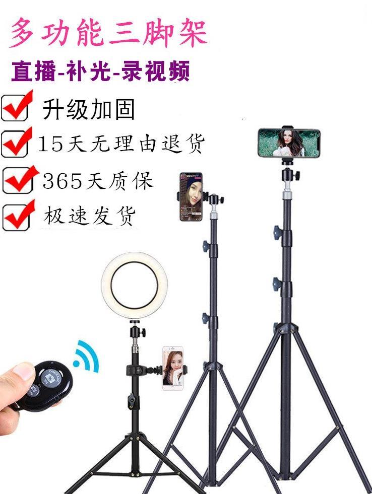 便携式机位双手手机直播直播手机支架人手影音户外摄影视频制作