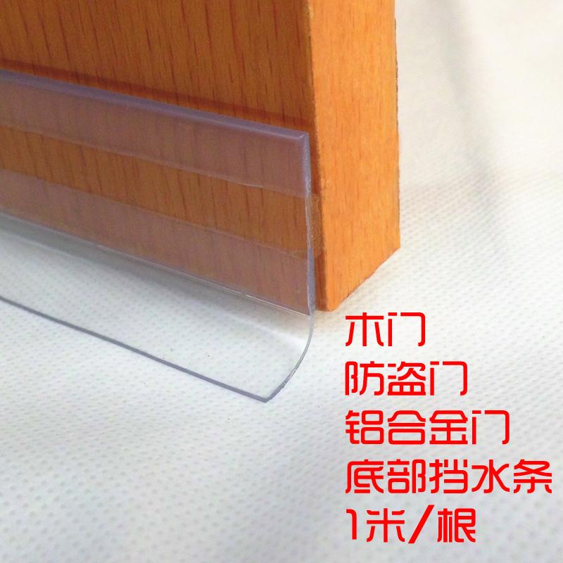Дерево ворота дно печать сохранение бар звуконепроницаемый противо насекомое пыленепроницаемый ветролом статья собственный клей клей бесплатная доставка