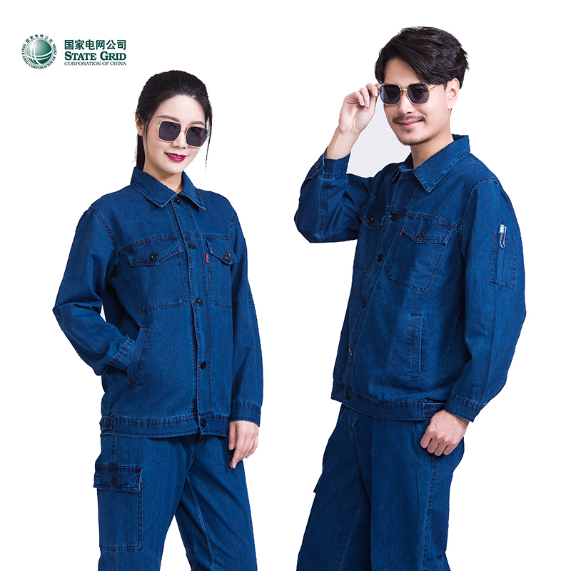 Pure cotton denim overalls mens summer thin labor protection clothing electrician welder clothing State Grid overalls wear resistant
