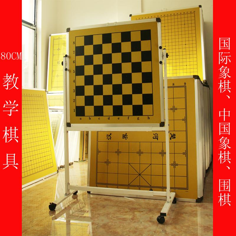 Китайские шахматы / Шахматы Артикул 546844812866