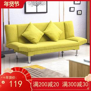 沙发小户型简约现代可折叠床懒人出租房理发店面午休客厅卧室 包邮