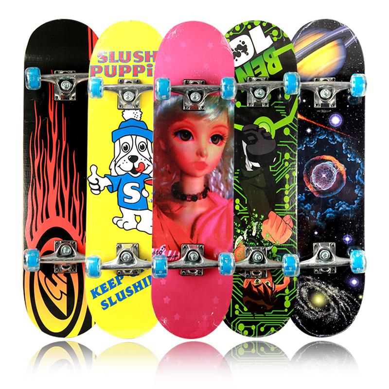 真小子儿童四轮滑板 宝宝初学者男女小孩双翘板 青少年滑板车闪光