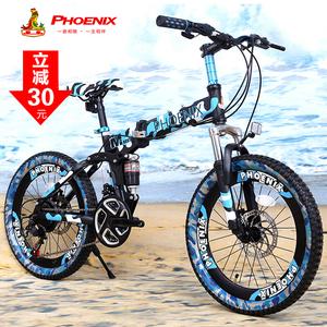 上海凤凰牌儿童自行车20寸可折叠山地车 8-10-12岁