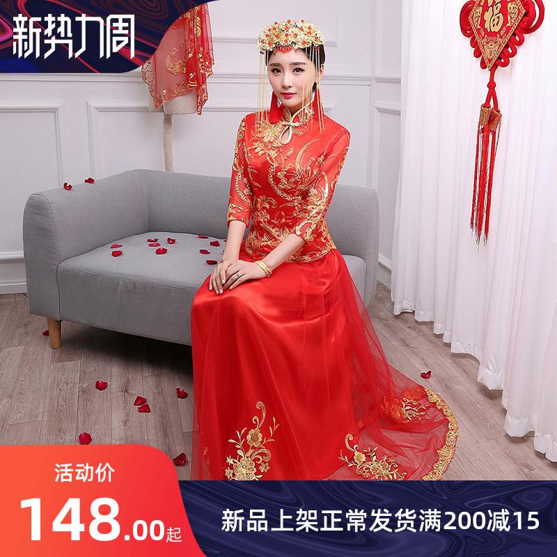 中国风敬酒服新款2020古装嫁衣秀禾服凤凰刺绣上轿服新娘结婚旗袍
