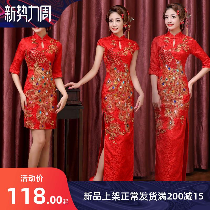 苏州锦缎凤凰刺绣旗袍新款2020中国风大码新娘结婚旗袍嫁衣上轿服