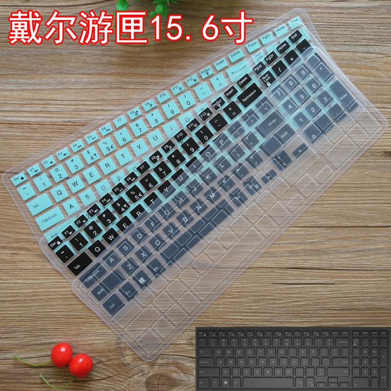 15.6寸戴尔DELL灵越游匣15PR-6648B笔记本键盘保护膜G3防尘罩G7垫