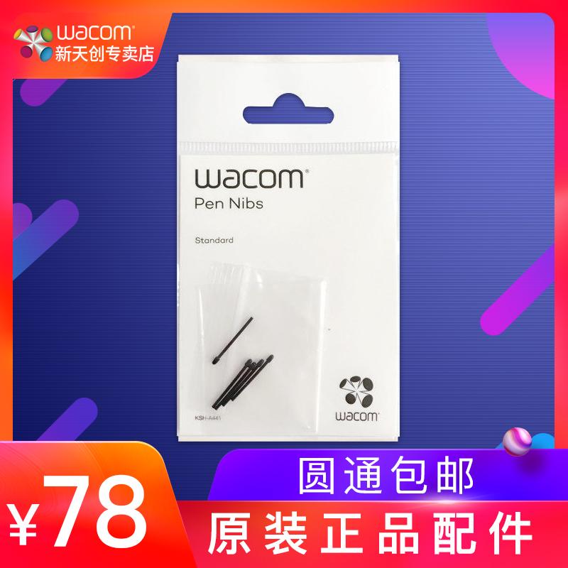 wacom数位板pth660影拓pro Intuos5手绘板电脑绘画板电子绘图板