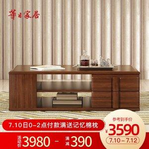 华日家居现代中式实木长茶几办公室储物收纳茶几 实木客厅家具