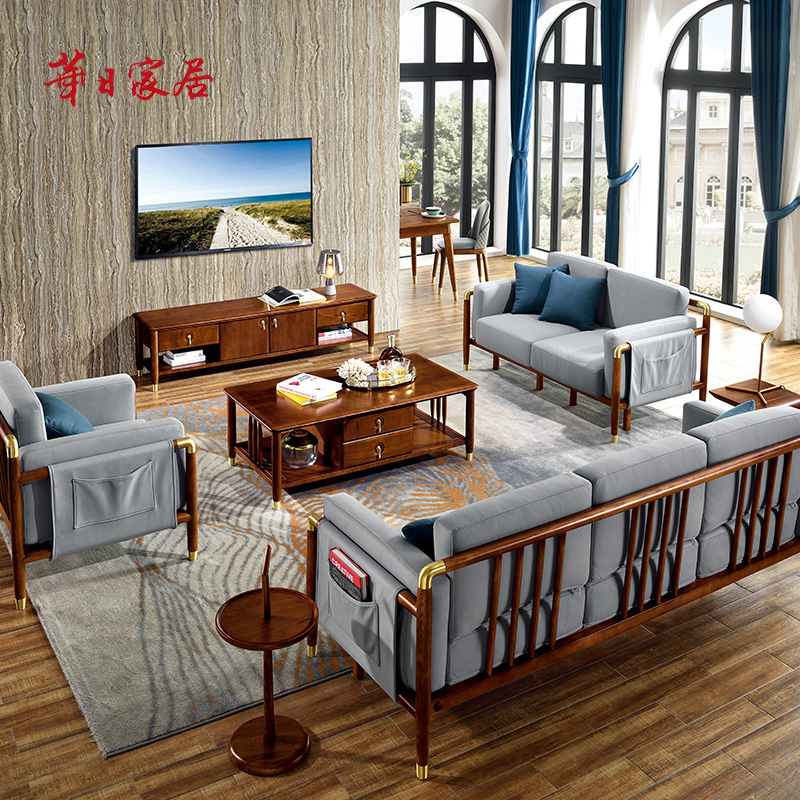 华日家居新中式单人三人实木沙发