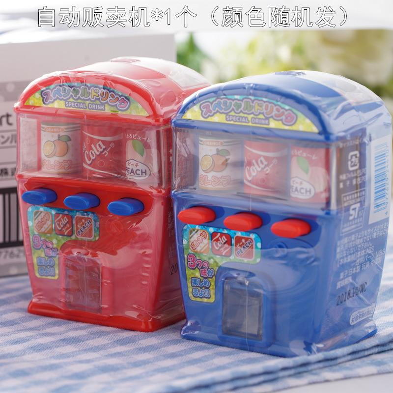 日本食玩 Heart自动贩卖机挖掘机老虎机滚珠机角子机手机糖果玩具