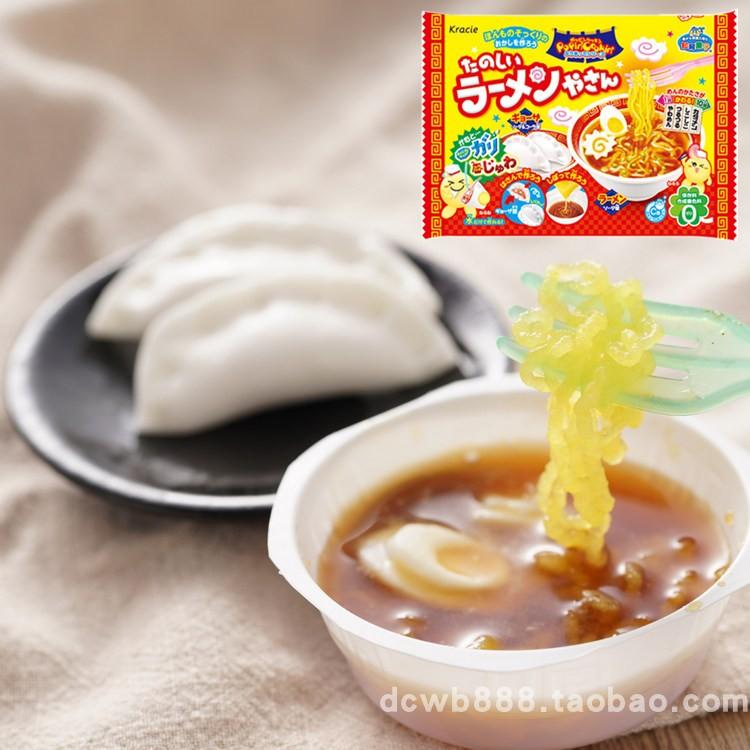 日本食玩 嘉娜宝DIY自制食玩饺子拉面屋 模型玩具 亲子礼物